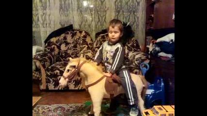 radi na kon