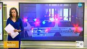 Взрив избухна на входа на търговски център в Лейк Уелс