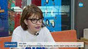 Къде ще се трансплантират българите, които имат нужда от бял дроб?