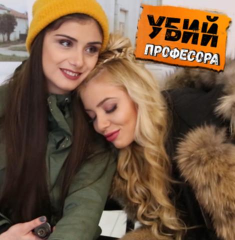 ПРОФЕСОРЪТ СЕ ЗАВРЪЩА