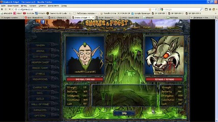 Sakes and Fidget Dungeon 6 Room 3 - Rabid Wolf