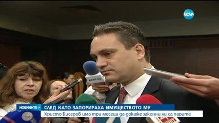 Пламен Георгиев: Бисеров е реализирал класическа схема за пране на пари (Допълнено)