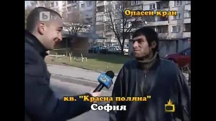 Адски-смях-смях !!-циганин краде кран