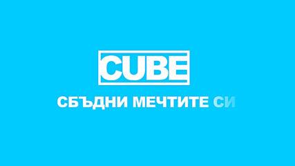 Реклама на Сглобяеми къщи Кюб