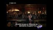 Vip Dance - Сватбата на Андрей и Даниела