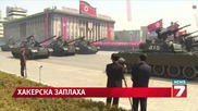 Ким Чен Ун бесен заради филм на S O N Y