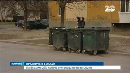 Новините на Нова (26.12.2014 - централна)