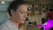 Сърдечен пулс Премиера 2 - Kalp Atışı 2.tanıtım
