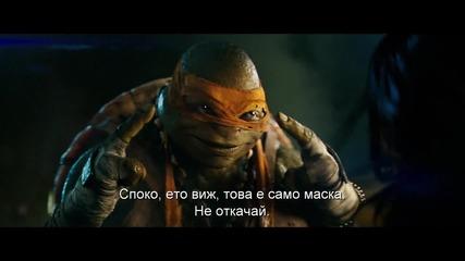 Костенурките Нинджа - първи български трейлър
