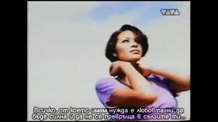 Andru Donalds - Mishale С Бг Превод