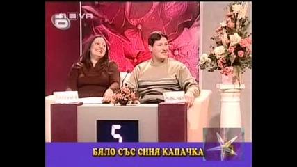 Бяло Е Едно, Ебяло Е Друго - Господари На Ефира, 27.02.2009.flv