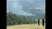 Пожарът край Стара Загора е загасен
