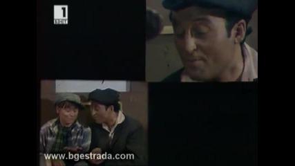 Хиндо Касимов и Мариана Аламанчева - Аз съм циганче черно (1975)