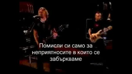 Nickelback - Animals (bg Sub)