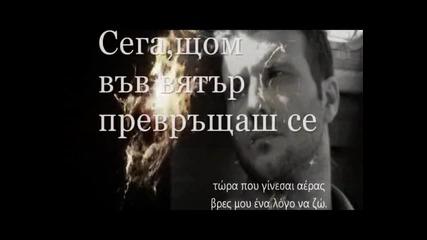 Giannis Ploutarxos - 24 Ores