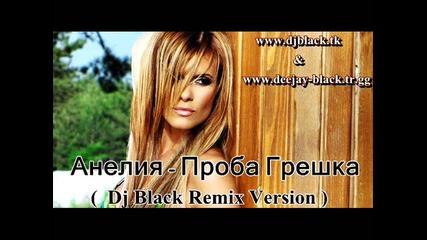 Анелия - Проба Грешка ( Dj Black Remix Version )
