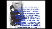 Господин Колев - Болен Лежи Катил Георги