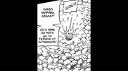 naruto manga 575[bg Vgradeni subs]hq