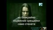 Ария - Осколок Льда Превод