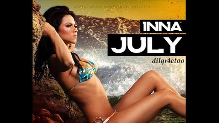 *взривяващ - Inna - July