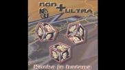 Non Plus Ultra - Optimista (club mix 97) - (Audio 1997)