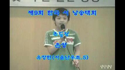 060701 (pre-debut) Ricky at Children s Literature Festival