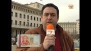 Никъде не приемат банкноти от 1лв., които са си в обращение