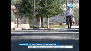 Все повече мъже в селата остават ергени - Новините на Нова