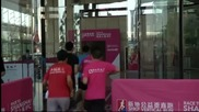 ВИДЕО: Чували ли сте за вертикално бягане?