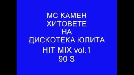 90*s + Dj Riga Mc - Мс Камен - Хитовете на дискотека Юлита