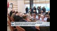"""Българските обвинения срещу """"Хизбула"""" нямало да навредят на Ливан"""