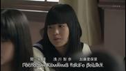 Бг субс! Kasuka na Kanojo / Моята невидима приятелка (2013) Епизод 10 Част 4/4