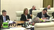 China: Foreign Minister Wang Yi greets the EU's Mogherini in Beijing