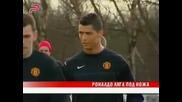 Кристиано Роналдо може да пропусне лятното турне на Манчестър Юнайтед заради операция