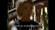 Изгубеният свят - Сериал Бг Субтитри, Трети Сезон Епизод 18