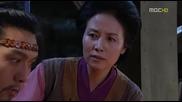 Kim Soo Ro.17.1