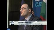 Червените поставиха ултиматум за изпълнение на предложени мерки, Станишев плаши с протести