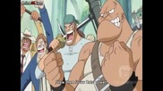One Piece 521- Bg Sub - Високо Качество