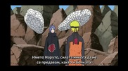Naruto Shippuuden 175 Бг Суб Високо Качество