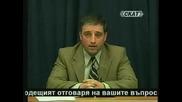 Георги Жеков 1.3.2009г.част - 2
