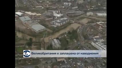 Великобритания е заплашена от наводнения