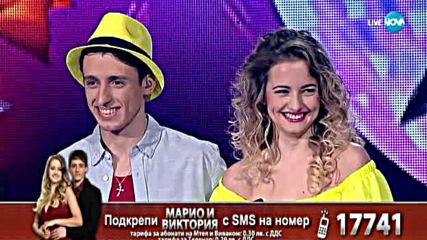 Влюбените Марио и Виктория с латино парчето La Tortura - X Factor Live (26.11.2017)