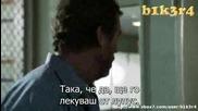 Д-р Хаус - Сезон 8 Епизод 1 Бг Субтитри