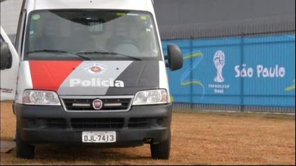 Изключителни мерки за сигурност в Бразилия преди Мондиала