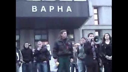 протест срещу дупките във Варна
