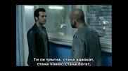 Безмълвните - Suskunlar - 12 epizod - 2 fragman - bg sub