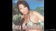 Goca Bozinovska - Neodoljivo (hq) (bg sub)