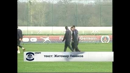 """Преди двубоя ПСЖ – """"Бенфика"""" от """"Лига Европа"""""""