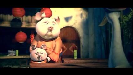Офертата на Мити - Кунг фу Панда 2