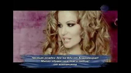 Tatqna - Ako sum 4ujda